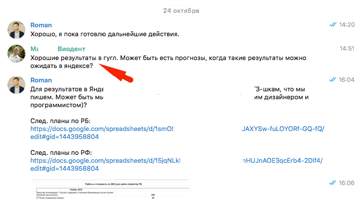 Screenshot at окт. 30 23-09-43.png